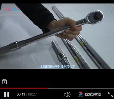 预置扭力扳手使用视频